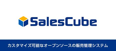 カスタマイズ可能な販売管理システム SalesCube(セールスキューブ)|株式会社ベルソフト