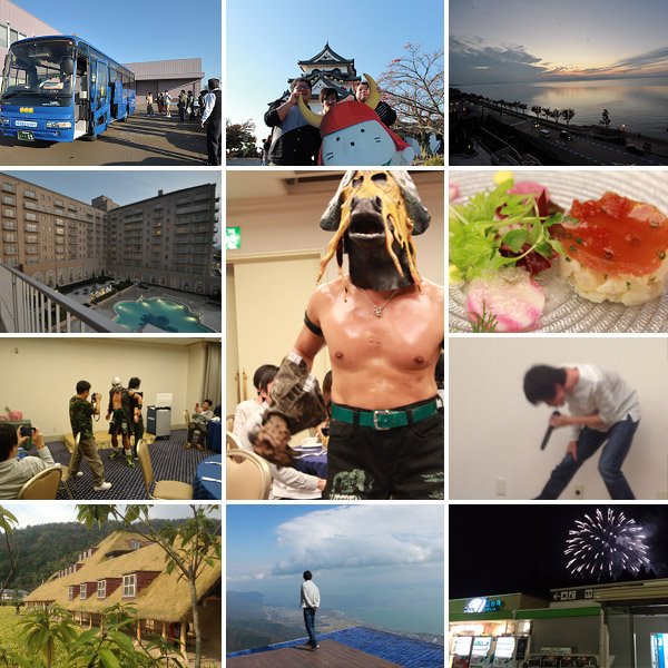 今年は滋賀県