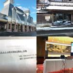 NPO上越地域活性化機構様新年会にて新潟ITアワード受賞に 関する講演