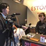 2月13日(木)のNST Live News it ! (18:00~19:00)に出ます!