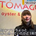 2月13日(木)放送のNST Live News It ! にて、エストマゴ「店舗アプリ」をニュースにしていただきました!